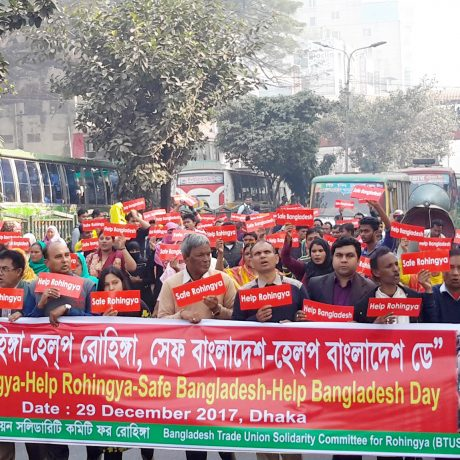 'Save Rohingya—Help Rohingya, Save Bangladesh—Help Bangladesh Day' observed in Dhaka
