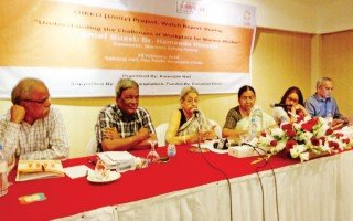 National Garment Workers federation President Amirul Haque Amin was present and gave speech at a report launching program held at the Hotel Pan Pacific Sonargaon on 26th February,2018