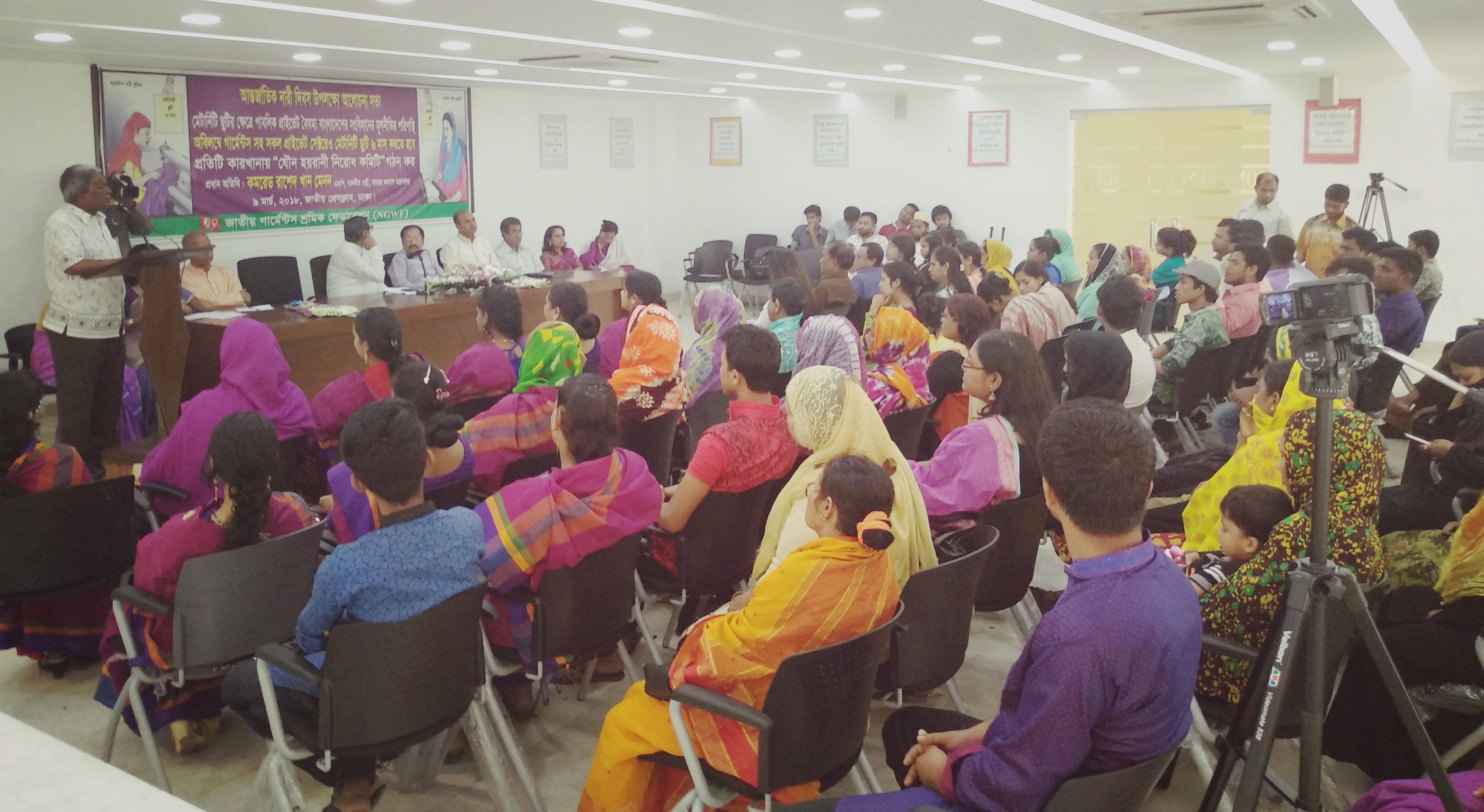 International women's Day Celebration by National Garment Workers Federation (NGWF)