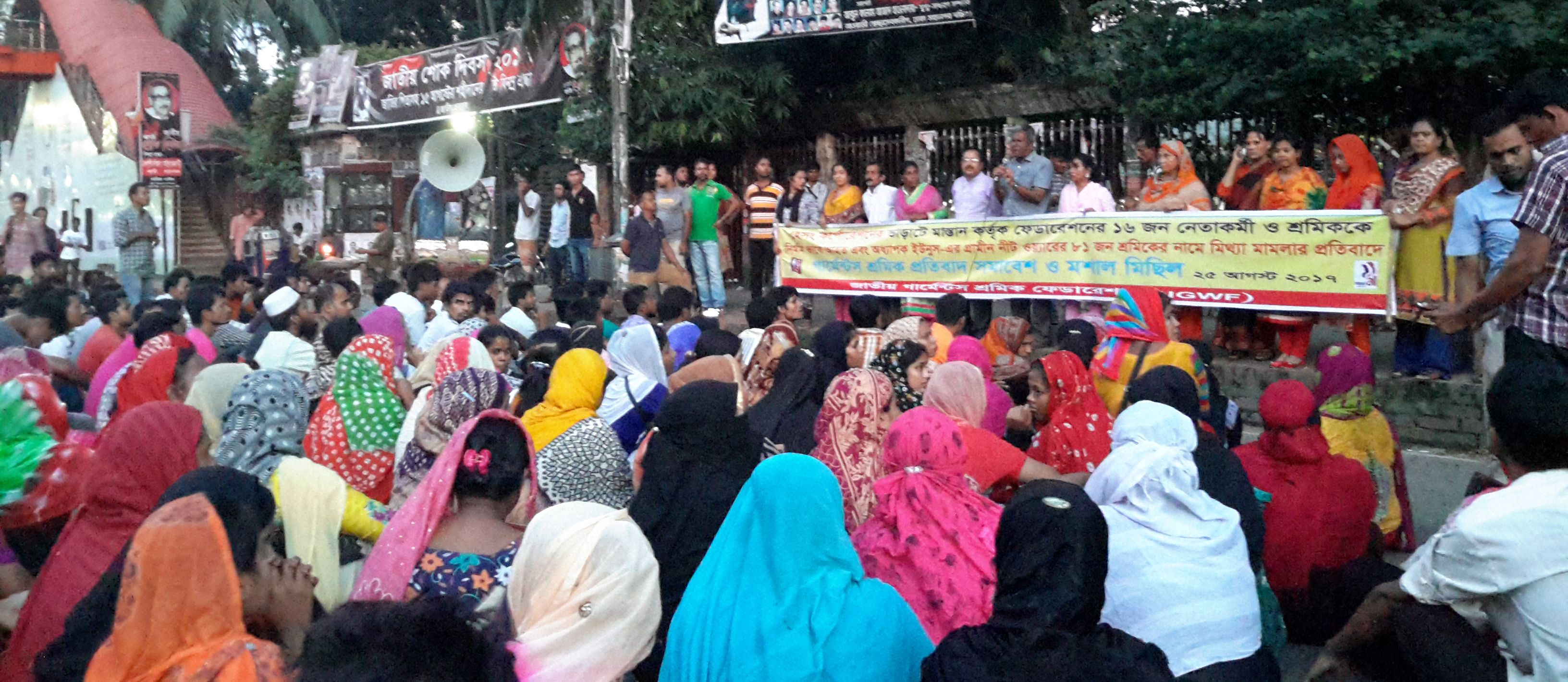 Garment Workers Protest Assembly & Torch Procession