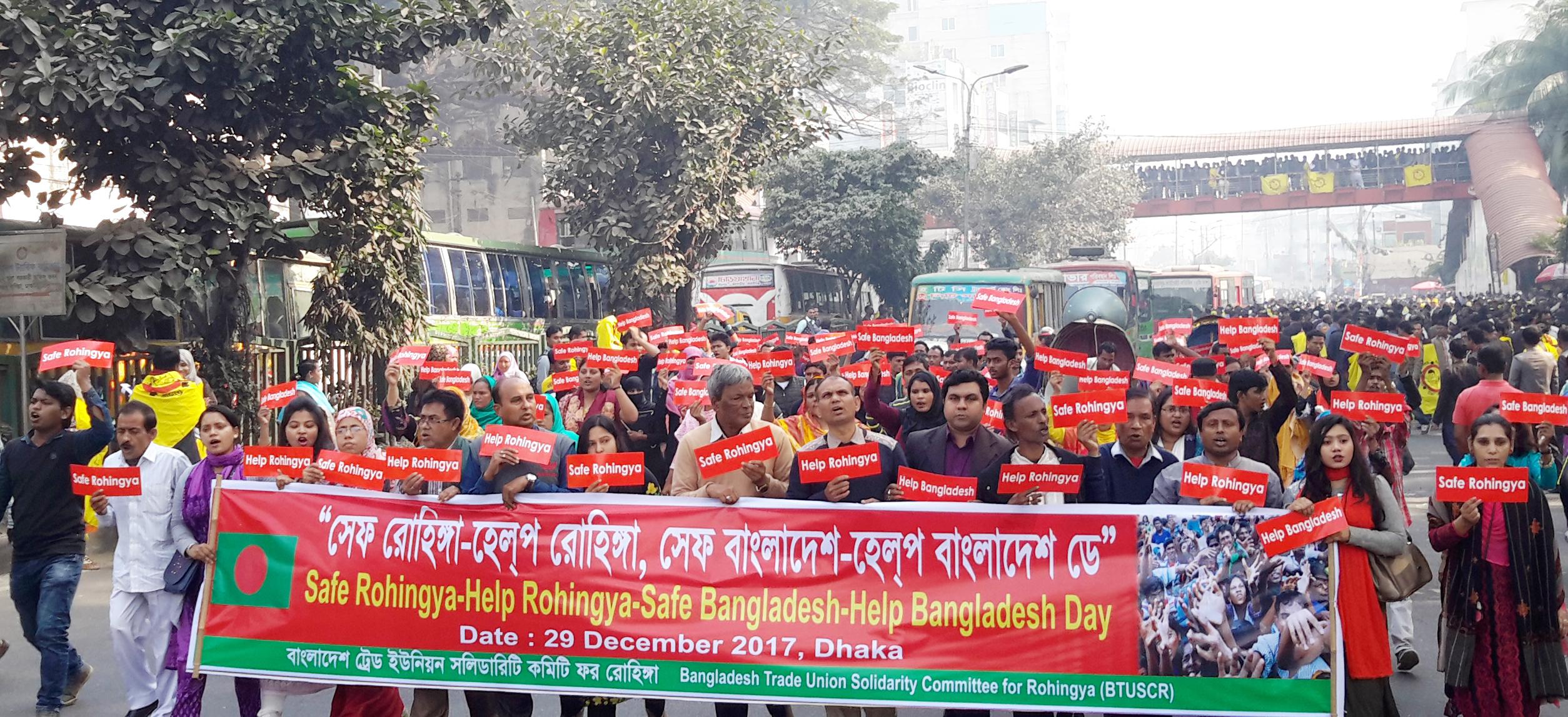 'Save Rohingya—Help Rohingya, Save Bangladesh—Help Bangladesh Day' observed in Dhaka