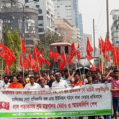 The Ministry of Labor and Employment has blocked with red flag and Memorandum Submitted